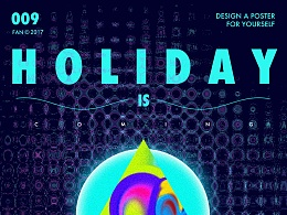 《为自己设计一张海报》-009