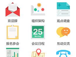 中国心血管健康联盟微网平台