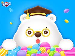 白白软软的熊博士卡通形象设计