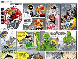 2012年报章连载的儿童漫画Donut Comics分享(四)