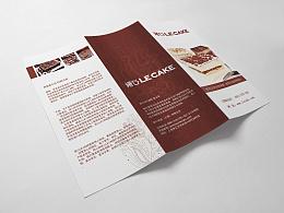 三折页平面设计