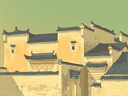 清明-宏村