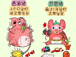 智滨牌芦荟猪肉《芦荟猪肉和普通猪肉得区别》