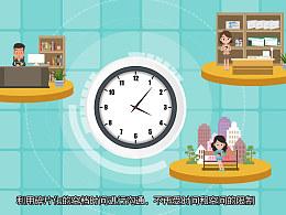 MG动画-海沧调解在线APP