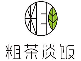 粗茶淡饭logo方案