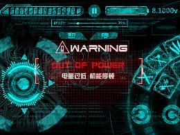 GANKER机器人操作界面(UI-技能-武器-弹窗-科幻-游戏)