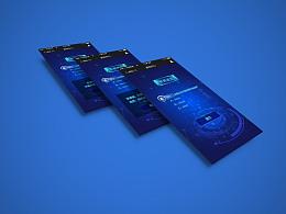 医疗行业产品APP界面设计