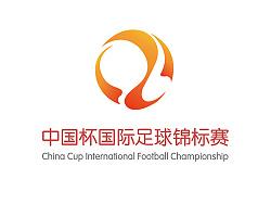 中国杯国际足球锦标赛LOGO设计 by z_Yasin