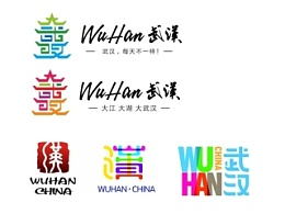 武汉城市形象口号LOGO