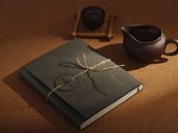 《慈悲爱心人》创意笔记