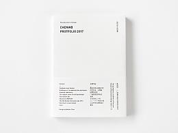CHENWB PROTFOLIO 2017 本科作品册