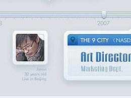 【网页设计】Jason.Z个人作品主页