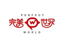 完美世界新logo