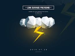 -Low surface polygons-c4d 低面建模,下雨啦