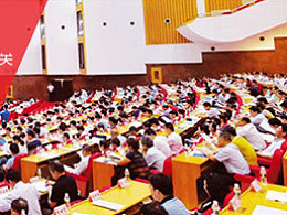 学校官网优化设计