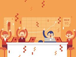 【魔格】《Wow,那是责任》企业培训图形动画系列片01