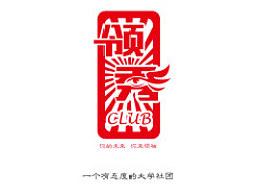 大学社团logo
