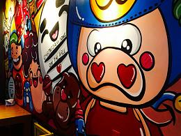 烤肉店墙绘…