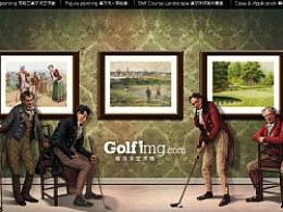高尔夫艺术网golfimg.com主页设计