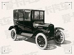 爱卡汽车XMEETING车迷大会汽车文化系列科普
