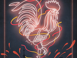 Happy the year of Rooster
