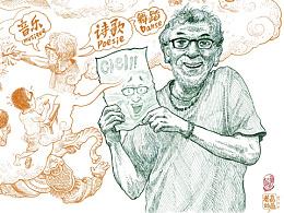 老葛的画~致敬法国漫画太师波顿!