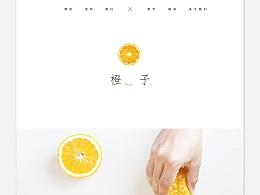 水果店官网