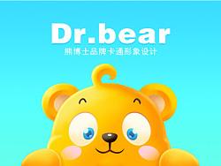 熊博士之蜜糖小熊