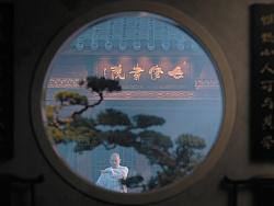 新绎七修书院酒店宣传片