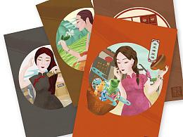 鼎三福带你游福州之美食篇/美景篇  明信片设计