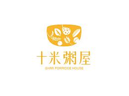 十米粥屋餐饮品牌设计