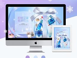 兰芝圣诞节专题页/化妆品/美妆/电商页面