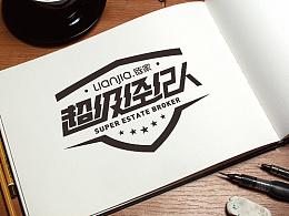 链家超级经纪人 品牌字体设计