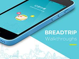 Breadtrip 启动页面