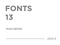 《黑白色》字体设计 by MUOU丶
