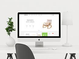 欧瑞家具 - 网页设计