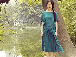 【韵文】原创设计绣花勾边自然褶皱长裙中袖