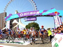 环中国国际公路自行车赛主视觉-拱门的变化(2011-2013)