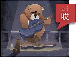 如果你喜欢一只熊 3.22更新 生而为熊,我很荣幸