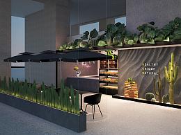 HUN混果汁 中心书城店 空间设计