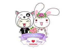 Wedding Animation 20150104