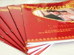婚庆礼仪册设计