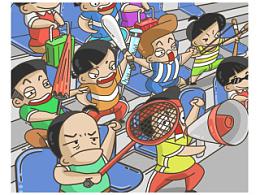 给南京青奥会绘制的一套《文明青奥,文明观赛》的系列趣味漫画