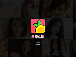 Xiyou app for iOS