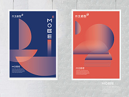 【木北造型】品牌形象设计提升方案