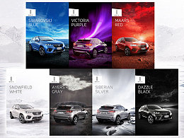 WEY social│7 Colors Posters