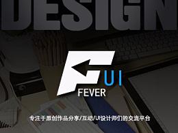一款辅助UI设计师的APP
