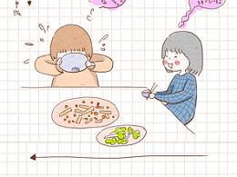江江江酱的生活记录
