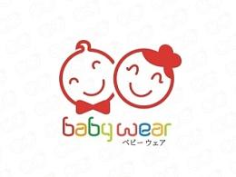 baby wear微商城logo