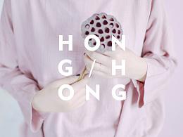 独立设计师品牌HONG[元气少女の秋季物语]